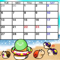 そら豆ゴースト2021年7月カレンダー