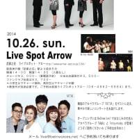 10月の live schedule(2014)