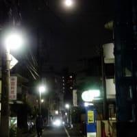 12月の満月 上弦の月
