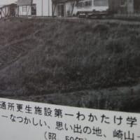 昭和50年4月開設!