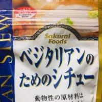 暑い日でもシチューが美味しい(⋈◍>◡<◍)。✧♡