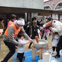 全学年☆パパの会冬のレクリエーション