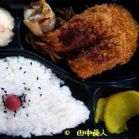 ラ・ムー桜井店のカキフライ弁当