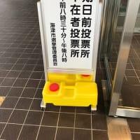 2022年度採用岐阜県教員採用試験名簿登録者(2次合格者)の速報値