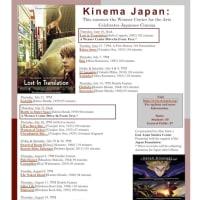 震災支援-日本映画情報