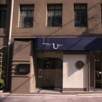 伏見ビルの1階で新しいレストランオープン(ま)