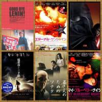 年間ベスト選出映画と振り返る、平成と自分(2)