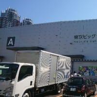 ゲームマーケット2019秋 カタログ原稿 勝手に注目作品!