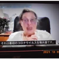 母里啓子(モリヒロコ)博士が急死らしい。2021/10/20