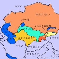 【なんとか】中央アジアの資源ってどうなの??【スタン】