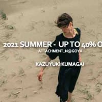2021 SUMMER - UP TO 40% OFF