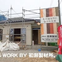S様邸新築工事(いわき市泉) ~外壁サイディング工事完了~