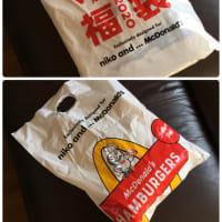 niko and...とのコラボでマクドナルドの福袋よかったですよ!そして、わたしも初詣行きました。