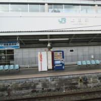 昨日は長野へ
