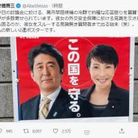 岸田首相は古い自民党を変える気はない。だから今度の衆院総選挙は安倍・菅政権9年間への審判だ。強者が驕り高ぶる社会か、庶民が生きていける社会を選ぶのかが問われている。