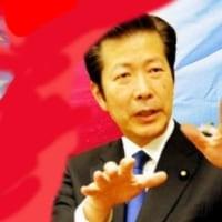 ☆日本の1人当たり防衛費は韓国の1/3 しかし売国公明党はUPを否定する