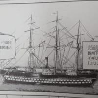 株主第一主義の日米FTAが国会で承認されるらしい。【日本はお客様第一主義なのにな?真逆だよな。】