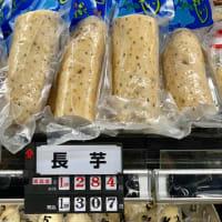 体脂肪率落とすらしい納豆とろろ蕎麦