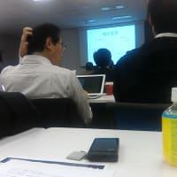 第一回汎用人工知能研究会