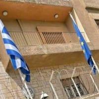 シリア:キプロス、ギリシャが大使館を開ける模様