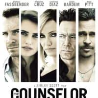 悪の法則 - THE COUNSELOR (2013)