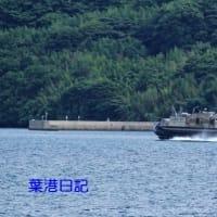 LCAC(エルキャック)~米海軍