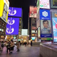 新型コロナウイルス 我らが吉村洋文知事、堂々「大阪モデル赤信号点灯」宣言す!