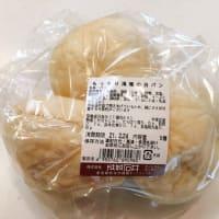 「成城石井」の もっちり湯種の白パンでブランチ ♪