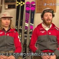 わかりやすいスキーの基礎