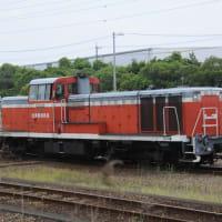 Diesel Locomotive#341