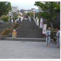 孫太郎の運動会からの・・北関東旅行