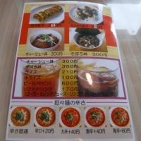 たんたん麺の店 菜心 (さいしん) ゴマみそ担担麺  新潟県上越市東城町1-12-16