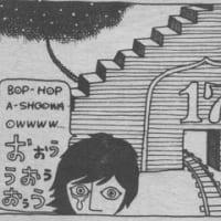 月刊漫画ガロINDEX 1967年11月号(通巻39)