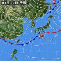 東京は今日も寒い…菜種梅雨かしら? ・・・( ̄  ̄;) うーん