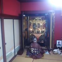 仏壇を修理したので・・・今日、お手次の寺に、御移徒(ごいし・・・開眼供養のこと)をしてもらいました