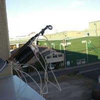 八潮HF帯アンテナ