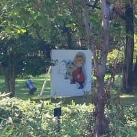 国際アンデルセン賞受賞記念展「角野栄子の魔女」@高志の国文学館
