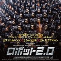 「ABUソングフェスティバル in TOKYO」にA.R.ラフマーンが出演!
