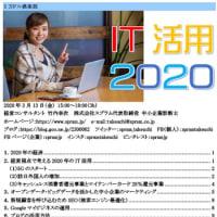 リモートデスクトップ機能でスマホから日本語入力する方法