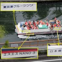 東京湾クルージング船