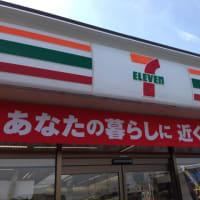☆本日直売中!☆