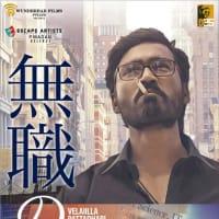 朝日カルチャーセンター新宿講座「インド映画の現在と未来を支えるスターたち」