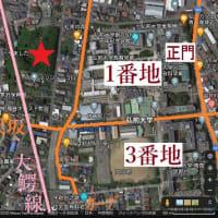 弘大裏の変電所跡の跡