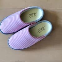 靴型装具の調整って外来でできるの?