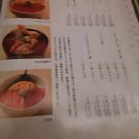 北海道で雲丹の奥深さを学ぶ9:日本の食と雲丹達に感謝
