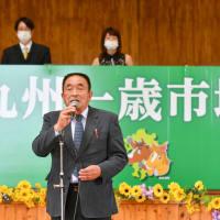 【九州1歳市場2021(Kyusyu Sale、Yearlings)】が開催(結果概要)