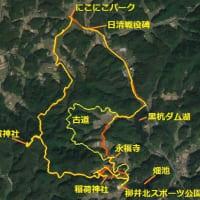 小行司~余田畑~小行司 史跡巡りウォーキング(2/2)