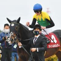 弥生賞2021 タイトルホルダーが2歳王者を抑えて逃げ切り勝ち!