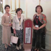 日本北リジョン三役セミナー
