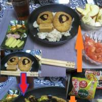 『コロッケ丼』
